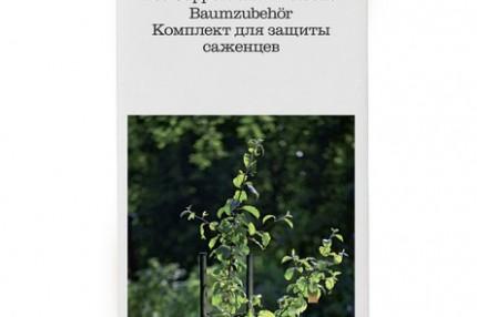 Защита молодых деревьев Кеккила_07