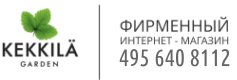 Кеккила / Kekkila - фирменный магазин №1 // +7 495 640 8112
